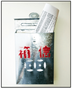 Chinese metal mailbox containing household papers